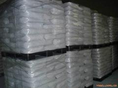 高純碱式氯化鋁