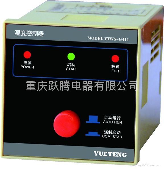温湿度控制器 1