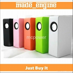 Magic Wireless Speaker Boose Near-Field Audio Intreaction Amplifying Speaker