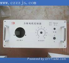 生產加工冷軋板機箱、機櫃、殼體 2