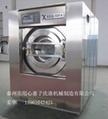 大型工業洗衣機