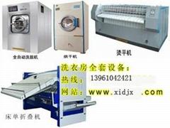 水洗廠水洗設備