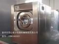 工業洗衣機供應