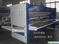 全自動床單折疊機
