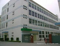 义乌市平东饰品厂