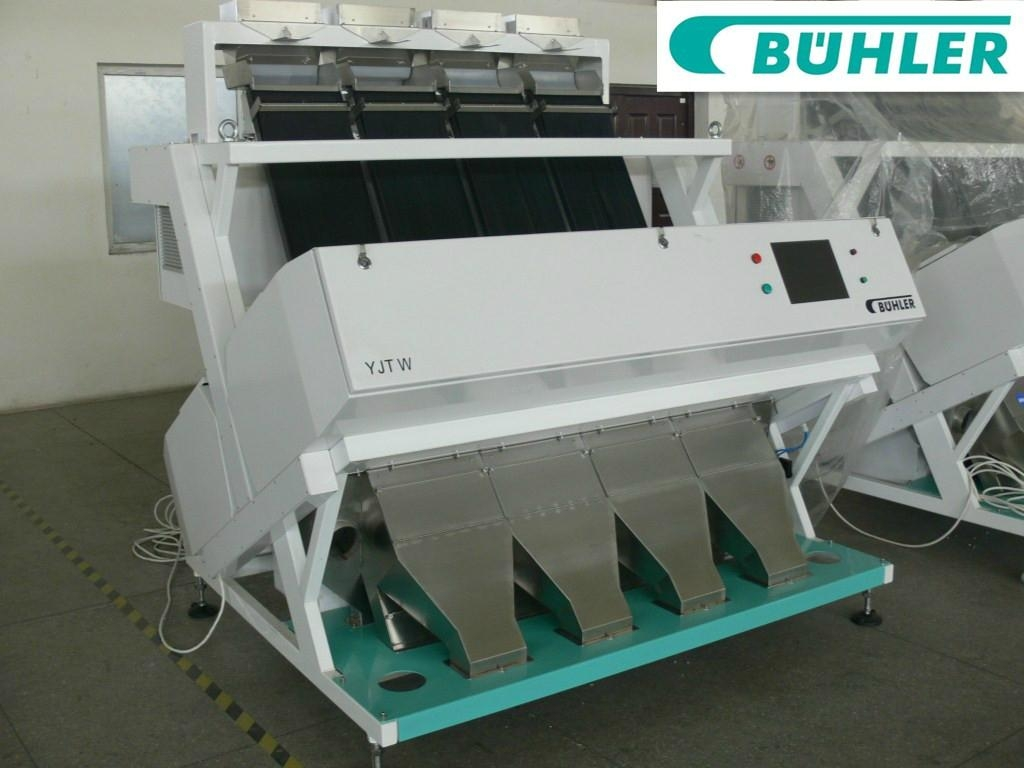 Coffee Color Sorter Machine from Buhler 1