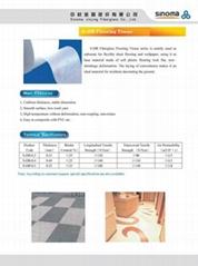 Fiberglass Flooring Tissue