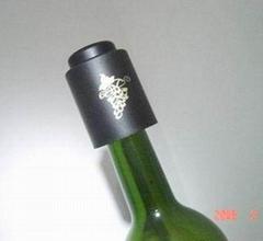 Starring   wine bottle vaccum sealer