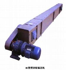 MSR耐高温埋刮板输送机