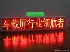 供应出租车LED显示屏|广告屏|车载LED显示屏|LED车载屏