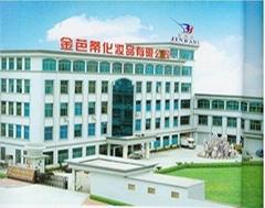 Yiwu jinbadi cosmetics co.,ltd