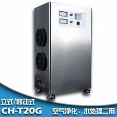 空氣淨化器臭氧發生器