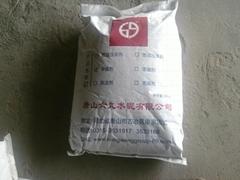 工程材料外加剂