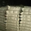 普通硅酸水泥