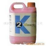 K2石材保养剂