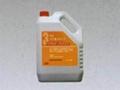 3M中性地面清洁剂