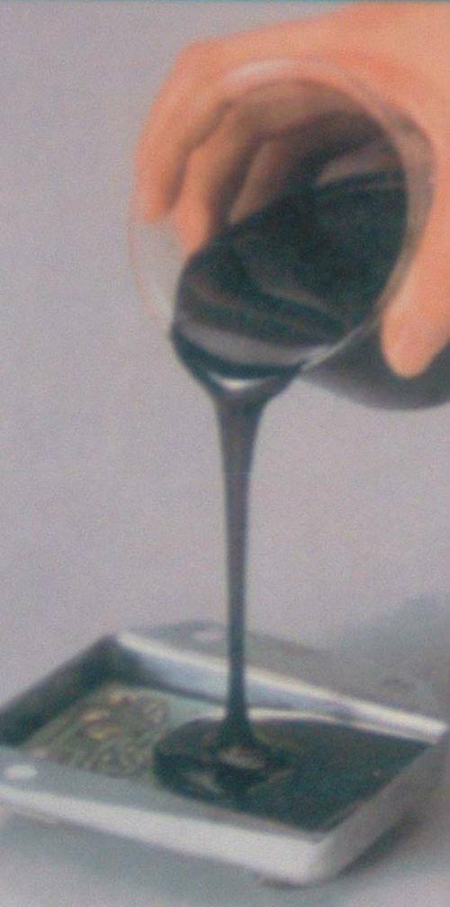 聚氨酯灌封胶 2