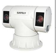 """IR LASER CCTV CAMERA 1/3"""" SONY CCD 700TVL"""