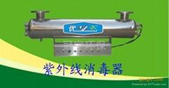 新乡紫外线消毒器