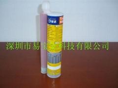 改性环氧树脂注射式植筋胶