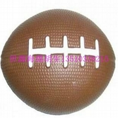 儿童玩具PU健身球