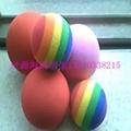 七彩EVA玩具球 2