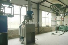 Multi-functional 6FW-35 soybean flour milling machine