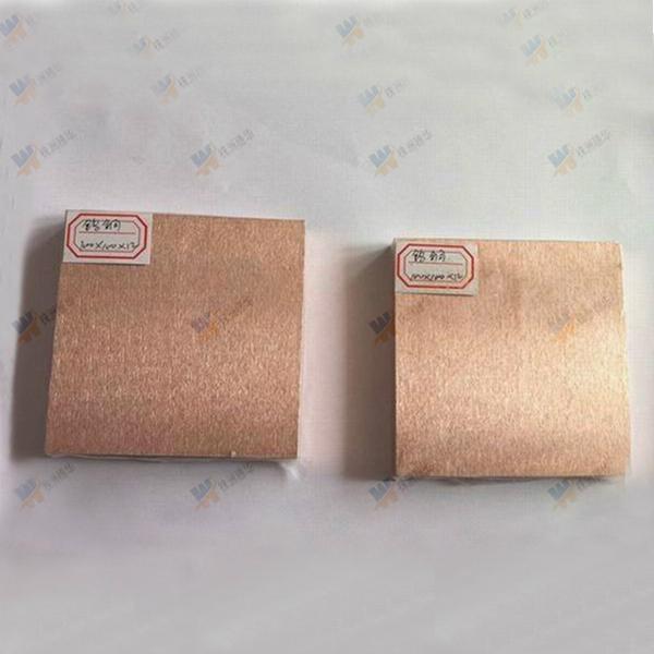 Copper-tungsten alloys plate 12x100x100 1