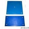 Various High Density Polyethylene sheet 5