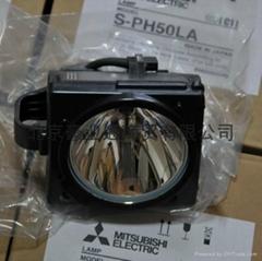 DLP大屏幕燈泡S-50LA