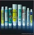 Aluminum Tube for cosmetics