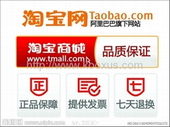 dropship taobao buying agent