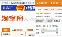 China Yiwu Kooxus taobao buying agent