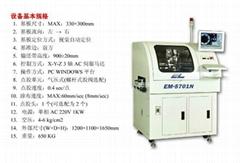 台湾亿立EM-5701N涂胶机