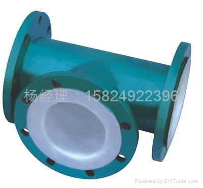 鋼襯四氟管 3