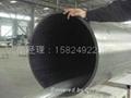 尾矿耐磨管 2