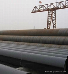 Flange blind board insulation pipe anti-corrosion pipe character
