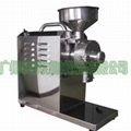 小型五谷磨粉机
