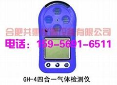 合肥四合一气体检测仪