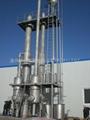 果汁浓缩双效降膜蒸发器 1