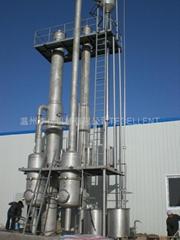 果汁濃縮雙效降膜蒸發器