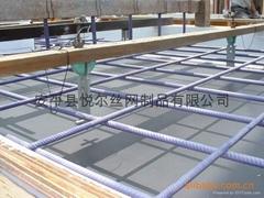 危桥改造钢筋网