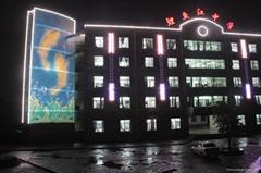 巨幅廣告投影機 戶外廣告投影機 PG投影機