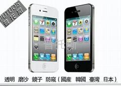 iphone4保護膜