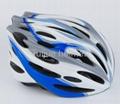 ruijue sport integrated bicycle helmet