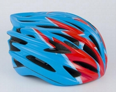 safety bicycle helmet