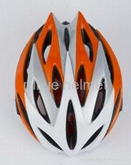 integrated helmet