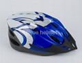 foshan ruijue sport helmet