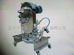 石墨微粉制備專用粉體粉碎分級設備
