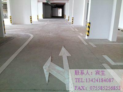 智能停車場系統 2